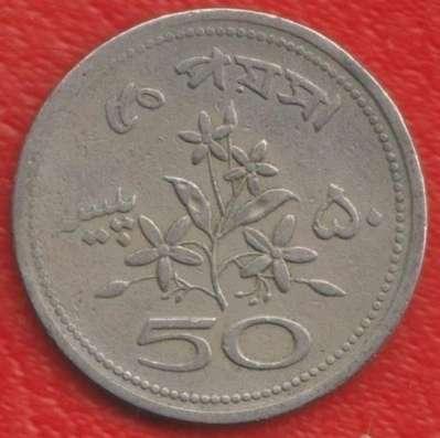 Пакистан 50 пайс 1969 г.