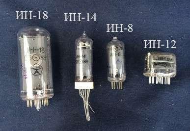Куплю. лампер. лампы. Lamper. иникаторные. вакуумны