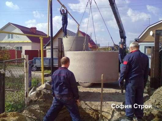 Монтаж Водопровода Отопления Канализации Казань