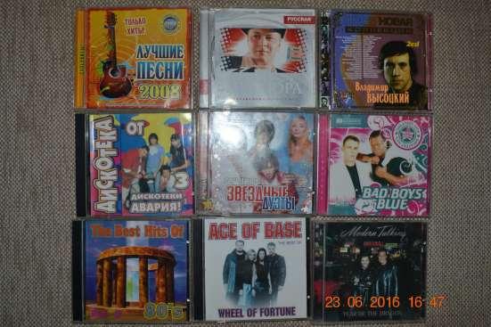 Компакт диски с музыкой
