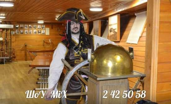 Капитан Джек воробей на детский праздник! в Красноярске Фото 1