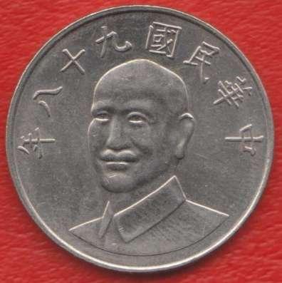 Тайвань Республика Китай 10 юань 2009 г