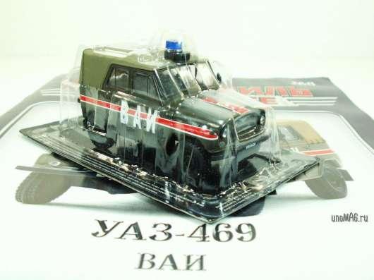 автомобиль на службе №8 Уаз-469 ВАИ в Липецке Фото 1
