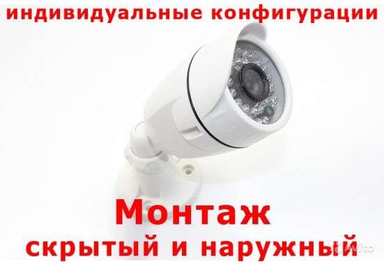 Новая купольная камера 600 твл с Ик 20 м. Недорогой монтаж в Москве Фото 2