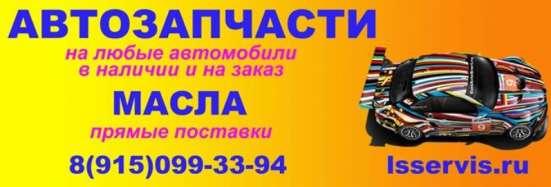 Фильтр воздушный SSANGYONG ACTYON/KYRON/RODIUS 2319009001 в Раменское Фото 1