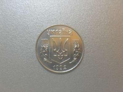 Монета 5 Копеек 1992 год Украина