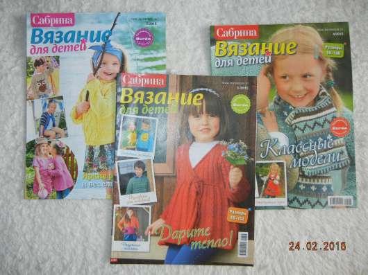 Журнал Сабрина детям