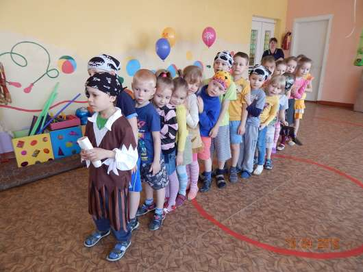 Лучший праздник для детей и подростков