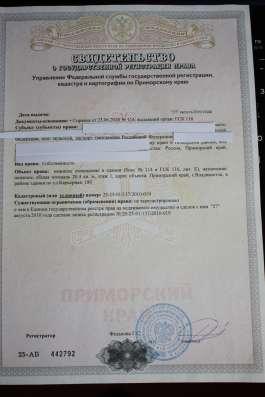 Продам металлический гараж в Владивостоке Фото 1