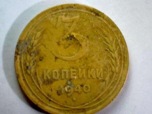 3 Копейки 1940 г
