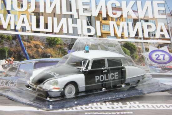 Полицейские машины мира №27 CITROEN ID полиция франции в Липецке Фото 1