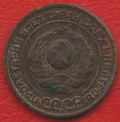 СССР 2 копейки 1924 г.