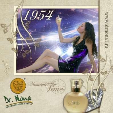 Парфюмерия- подарок от «Dr.Nona international» (Доктор Нонна),Израиль