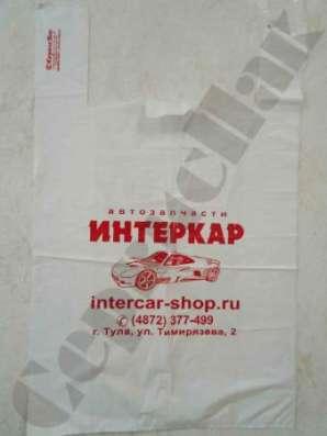 Пакеты с логотипом для автозапчастей и шин в Туле Фото 5