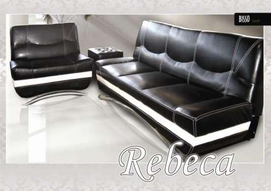 Купить диван Ребека ТМ BISSO в г. Днепропетровск Фото 6