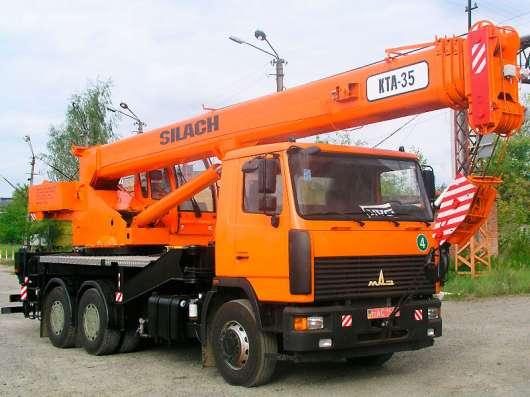 Аренда автокрана 35 тонн