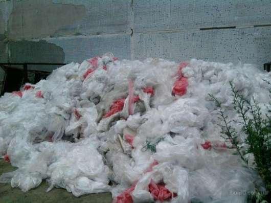 Купим вывезем складские отходы стрейч пленки в подольске Фото 3