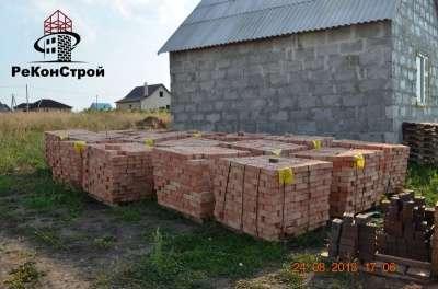 Кирпич строительный Шахтинский, М-100, п
