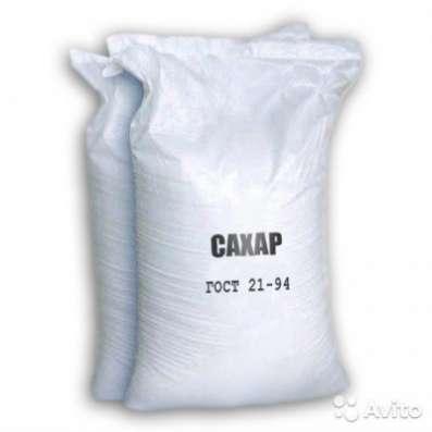 Предлагаем купить Сахар песок ГОСТ 21-94 в Сочи Фото 1