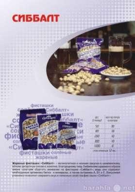 Cнековую продукцию (арахис, семечки....)