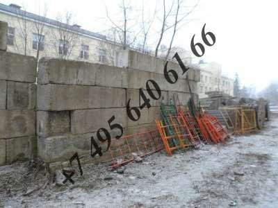 Блоки бетонные ФБС бу, блоки фбс новые с доставкой!