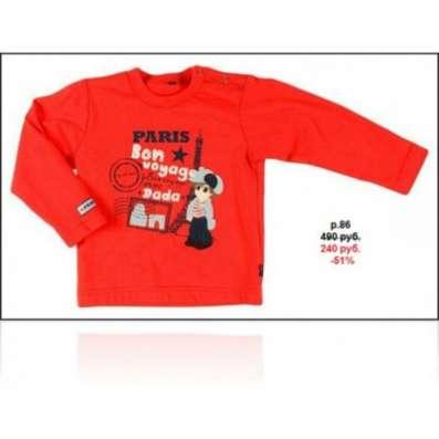 Распродажа детской одежды -30% -50%