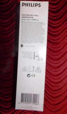 Лампы для теплиц МГЛ 400W - Philips MASTER HPI-T Plus 400