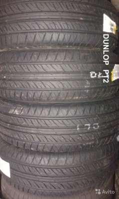 Новые Dunlop 245/55 R19 Grandtrek PT3