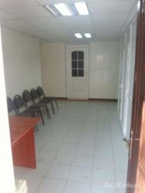 Магазин-Офис в аренду