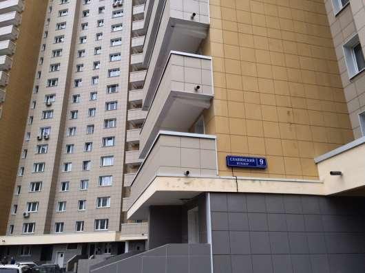 Продаю 3-х комн. квартиру. Москва