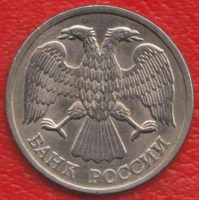 Россия 10 рублей 1993 г. ЛМД в Орле Фото 1