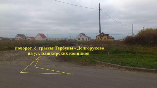 С. Тербуны, ул. Башкирских конников, ИЖС, все коммуникации в Липецке Фото 5