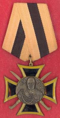 Орденский знак «А.И. Дутов» с документом