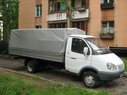 Кузова на ГАЗ