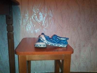 Туфли Лева