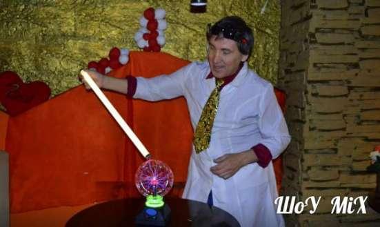 Научное шоу, химическое шоу! в Красноярске Фото 3