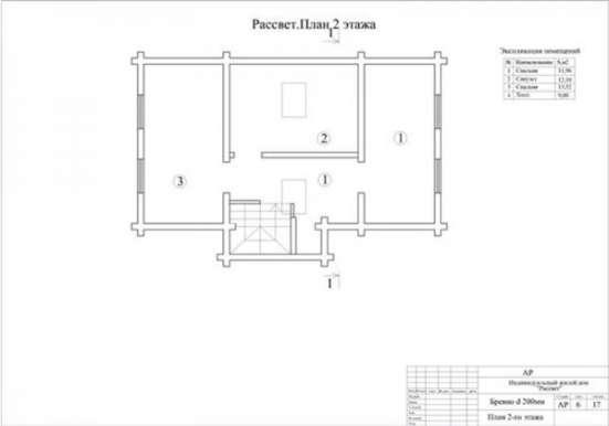 Продаю новый 2-этажный дом в Сергиевом Посаде Фото 1