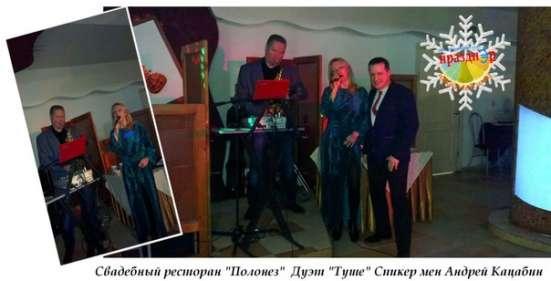 """Свадебный ресторан """"Полонез"""". День рождения, Выпускной"""