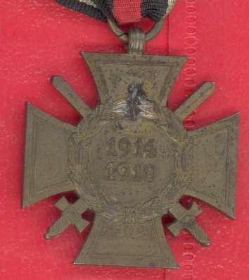 Германия Крест Гинденбурга с мечами