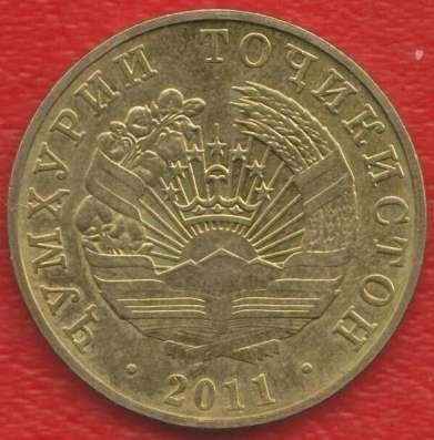Таджикистан 50 дирам 2011 г. в Орле Фото 1
