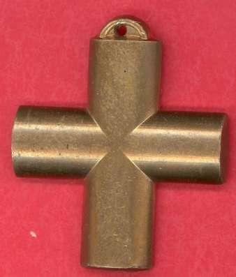 Крест За степной поход желтый металл в Орле Фото 3