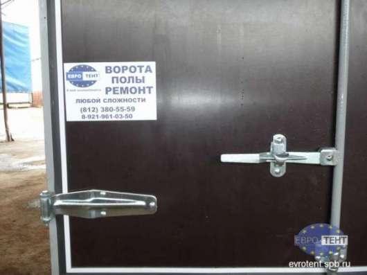 Ворота на прицепы, полуприцепы, каркасы, полы, в Санкт-Петербурге Фото 1