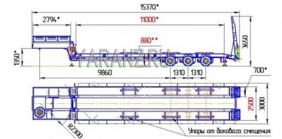7. Низкорамный трал 40 тонник 11 метров