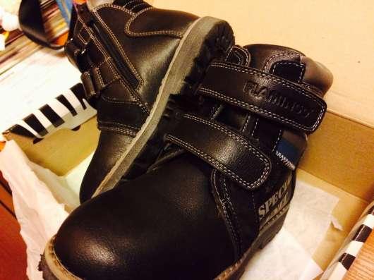 Ботинки для школьника + демисезонные сапоги