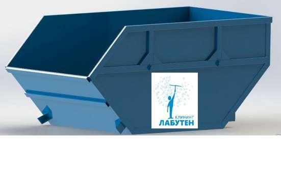 Вывоз строительного и бытового мусора на пункт ТБО