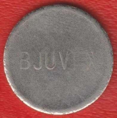 Жетон B juvex 22 мм в Орле Фото 1