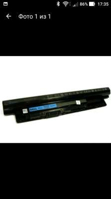 Аккумулятор оригинал 65W для Dell Inspiron 3521