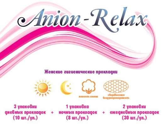 Женские гигиенические прокладки Anion-Relax AIRIZ в Краснодаре Фото 4