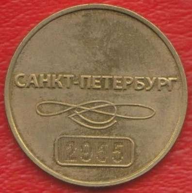 Жетон Метро Санкт - Петербург 60 лет метрополитену