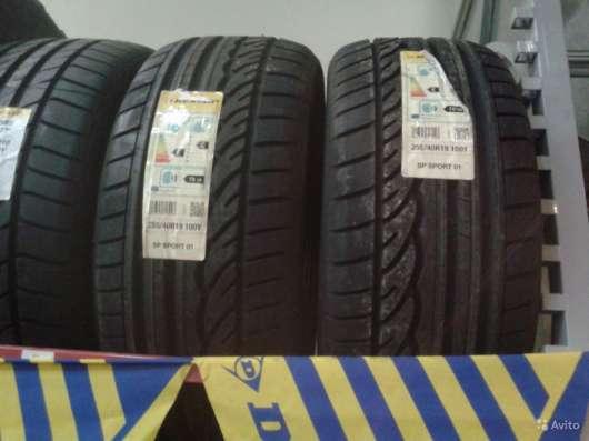 Новые немецкие Dunlop 225 50 R17 Sport 01
